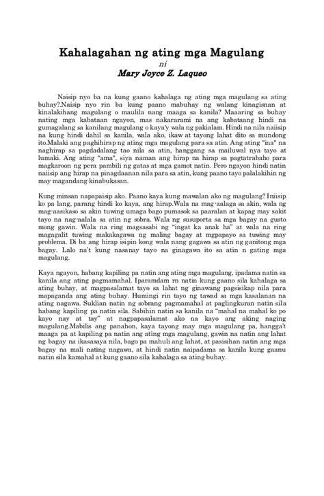 Sample essay 5 sino ang aking inspirasyon sa buhay, BUYPERSON GQ